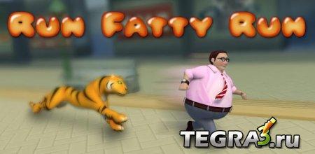 иконка Run Fatty Run