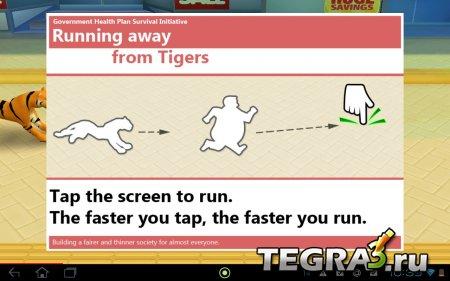 Run Fatty Run v1.1