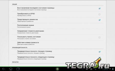 ezPDF Reader Pro (ezPDF Reader Multimedia PDF) v2.6.5.0