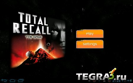 Total Recall - The Game - Ep2 v1.1