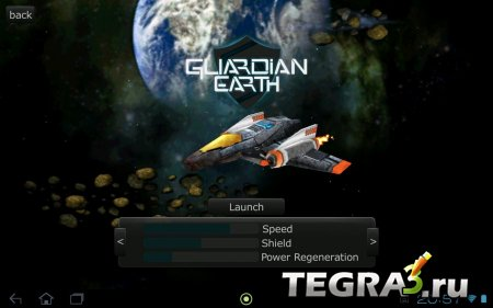 Guardian Earth v.1.0.3