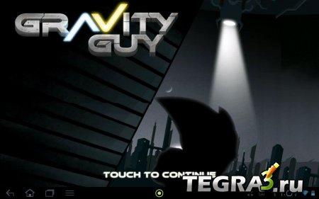 Gravity Guy  +Мод (Свободные покупки)