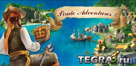 иконка Легенды Пиратов. Часть вторая.