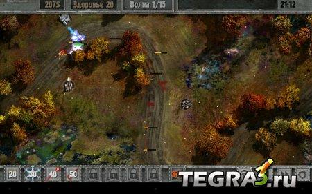Defense zone 2 HD v1.5.0 [Full]