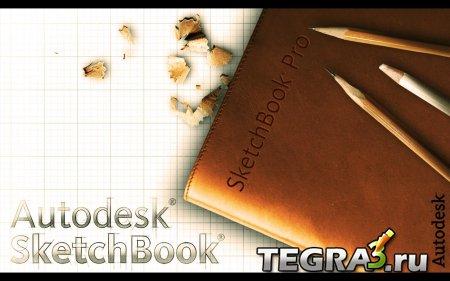 Autodesk SketchBook v2.9.3