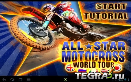 ALL-STAR MOTOCROSS: World Tour