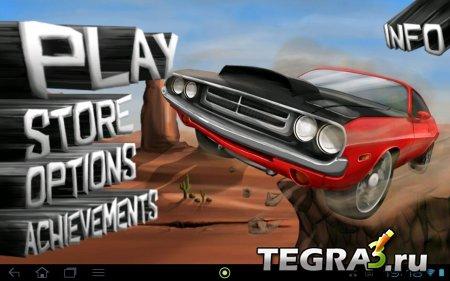 Stunt Car Challenge (обновлено до v.1.11)