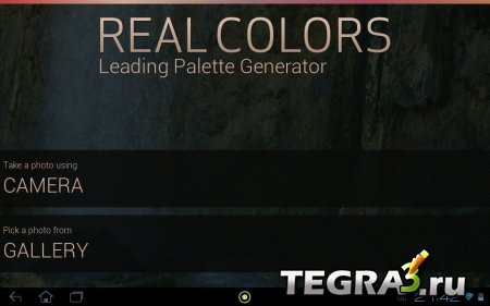 Real Colors Pro