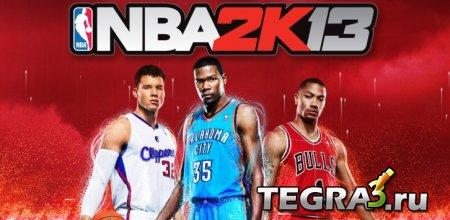 иконка NBA 2K13