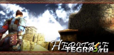 иконка Heritage