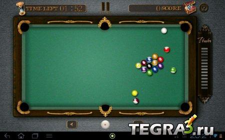 Pool Master Pro (обновлено до v2.44)