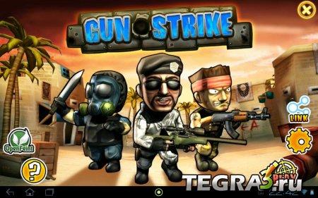 Gun Strike v.1.3.8