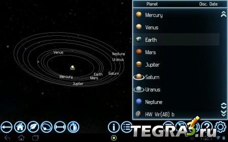 Exoplanet Explorer v.2.3.1