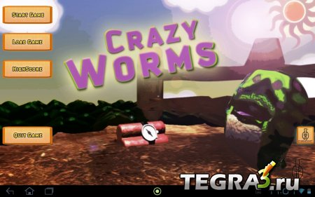 иконка Crazy Worms