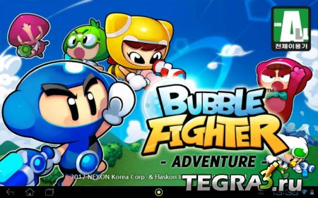Bubble Fighter - Adventure