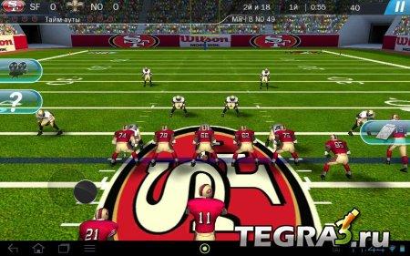 NFL Pro 2013 v1.1.8