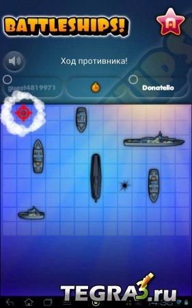 Battleships v1.00