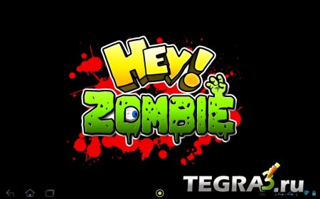 иконка Hey! Zombie