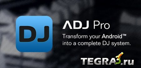 иконка ADJ Pro