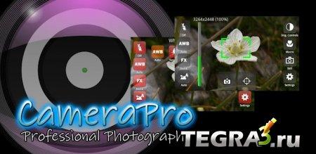 CameraPro (CameraX)