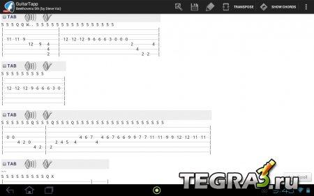 GuitarTapp PRO Tabs & Chords v2.9.0