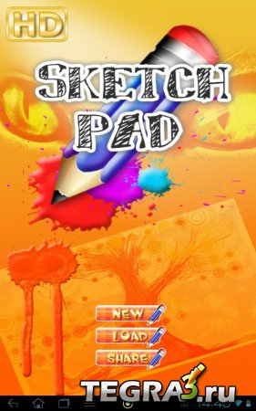 Sketch PAD HD - Draw It! PRO