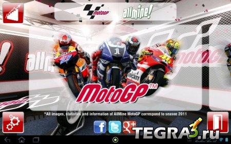 иконка AllMine MotoGP Pro