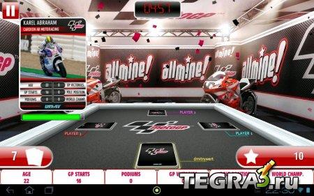 AllMine MotoGP Pro v1.0.3