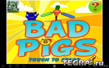 иконка Bad Pigs
