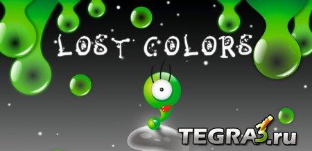 иконка Lost Colors