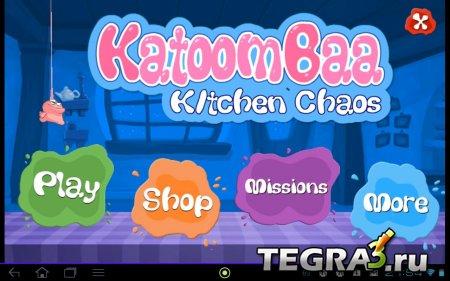 Katoombaa Kitchen Chaos v1.0