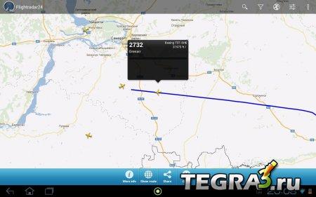 Flightradar24 Pro v6.1.1
