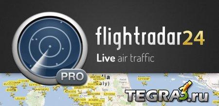 иконка Flightradar24 Pro
