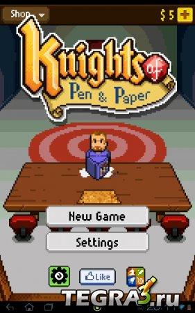 Knights of Pen & Paper+1 v2.08
