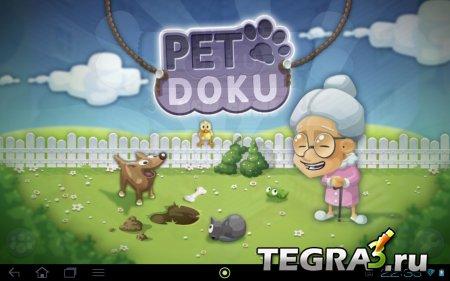 иконка Petdoku