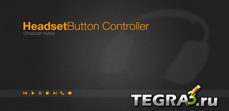 Headset Button Controller