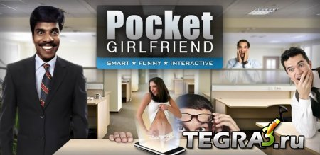 Pocket Girlfriend  (18+)