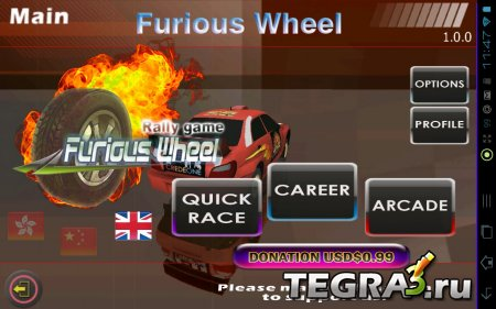 Furious Wheel v1.0.1 [G- Senser]