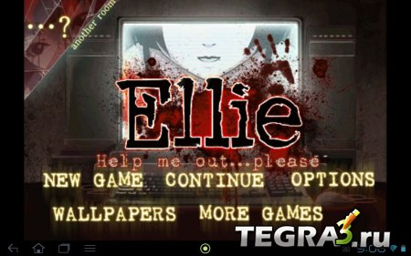 Ellie - Help me out, please... v1.2