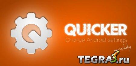 Quicker