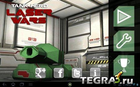 Tank Hero Laser Wars Pro