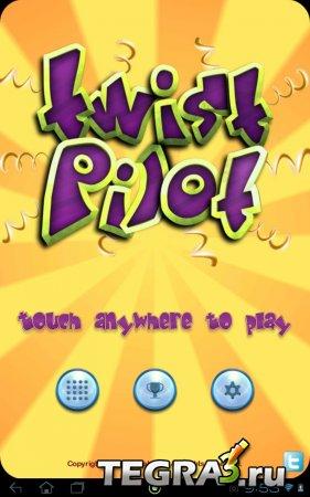 иконка Twist Pilot