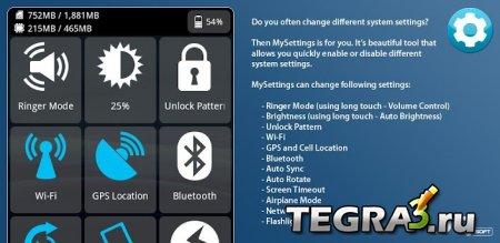 MySettings Pro
