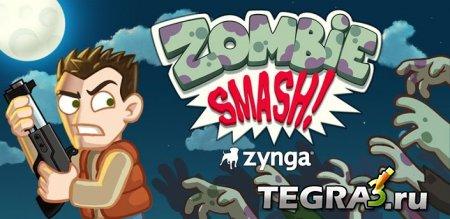 иконка ZombieSmash
