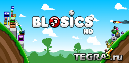 иконка Blosics HD