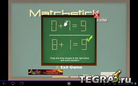 Matchstick Puzzle v1.5