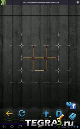Загадка со спичками v 11.16.2.2.105g