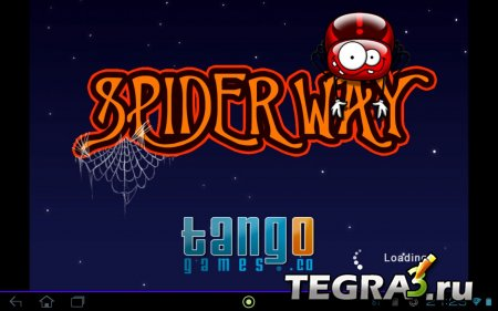 SpiderWay v1.0