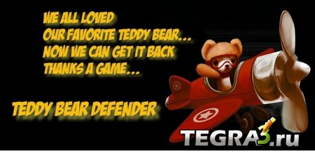иконка Teddy Bear Defender