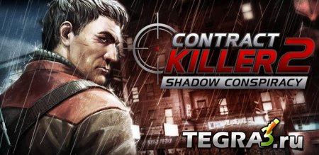 CONTRACT KILLER 2 +